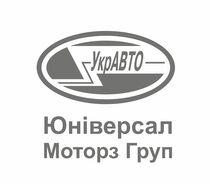 АФ «ЮНИВЕРСАЛ МОТОРЗ ГРУП»