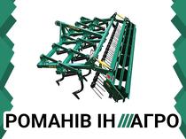 """ТОВ """"Романів Ін Агро"""""""