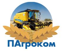 """ООО """"ПАгроком"""""""