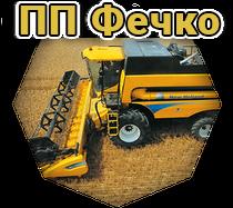 ПП Фечко