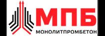 МОНОЛИТПРОМБЕТОН