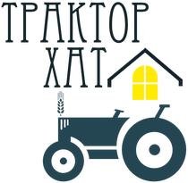 ТракторХата