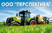 "ООО ""Перспектива"""