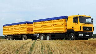 новый зерновоз МАЗ 6501C9-8525-000