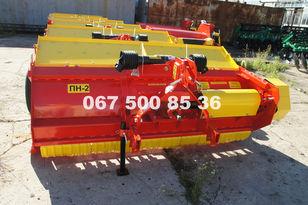 новый мульчер для трактора БЕЛОЦЕРКОВМАЗ Мульчирователь ПН-2,0/4,0 от БЕЛОЦЕРКОВМАЗ